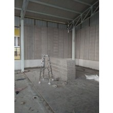 75 mm thick dry wall for exteriors made of sandwich panels of fibre reinforced aerated cement concrete and wall boards